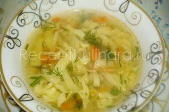 Домашняя лапша на яйцах для супа с курицей