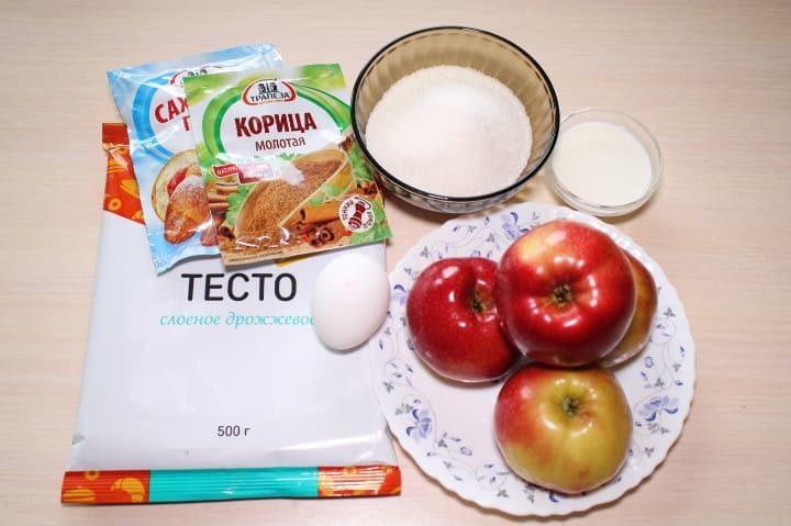 Слойки с яблоками из готового теста-1