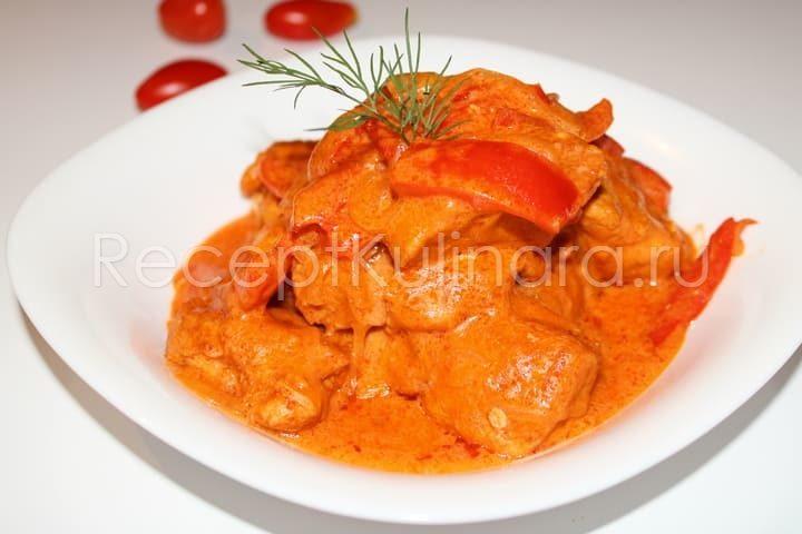Паприкаш из курицы по-венгерски – рецепт