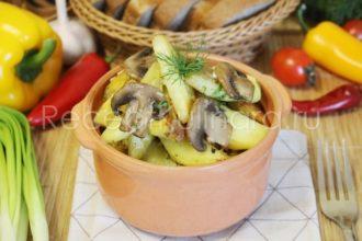Картошка с шампиньонами и луком жареная на сковороде