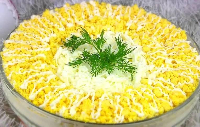 Салат Мимоза со сливочным маслом и плавленым сырком